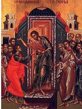 apostlethomas3.jpg