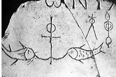 tr-christian-fish-cross-design.jpg