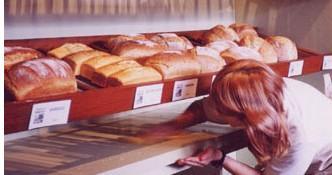 caic-bakery.jpg